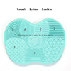 Silicone Makeup Brush Cleaning with Suction Cup Mat ESG10373