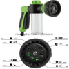 Pet Hose Nozzle Hand Water Sprayer Gun Heavy Duty ESG10134